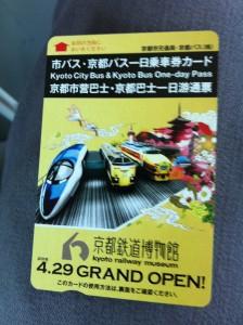 京都バス1日乗車券(市バス・京都バスで使えます)