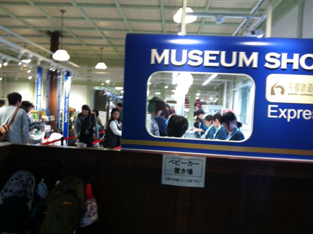 京都鉄道博物館 お土産屋さん MUSEUM SHOP 外観 画像
