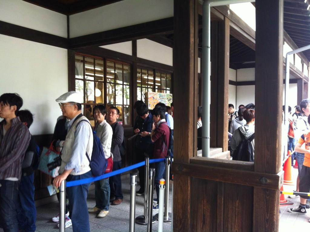 京都鉄道博物館 お土産屋 行列 画像