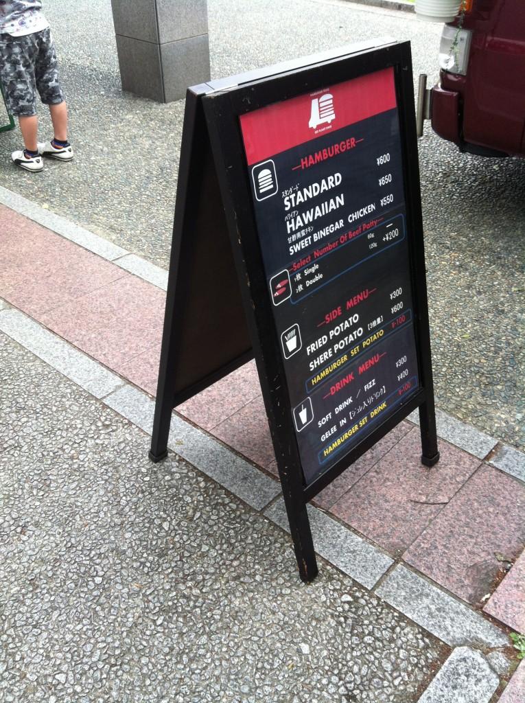 京都鉄道博物館 ハンバーガーグランプリ 優勝 外のフードカー 売店 食べ物 メニュー画像01