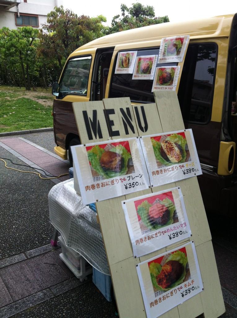 京都鉄道博物館 外のフードカー 売店 食べ物 画像04