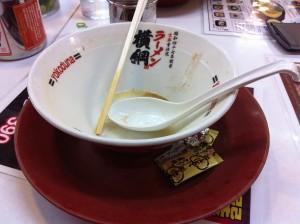 ラーメン(小)食べた後の画像