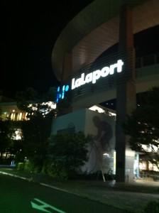 ララポート横浜入り口(夜)