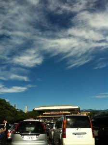 サマーランド到着時の駐車場風景