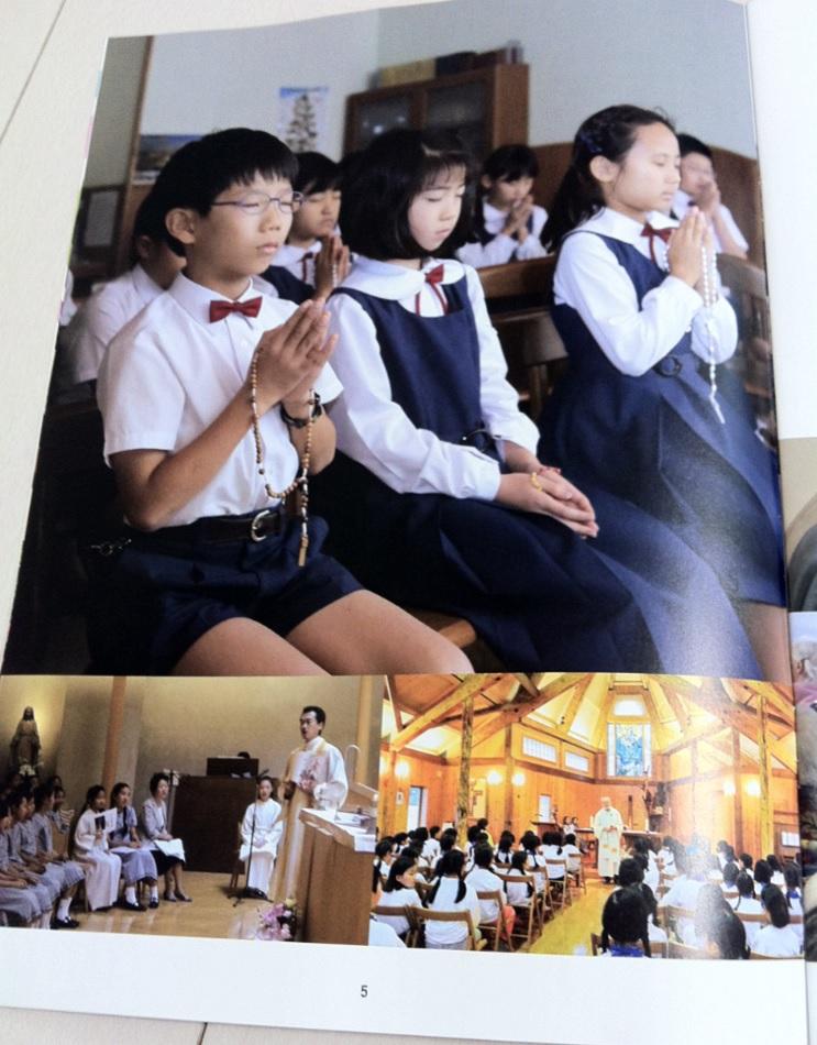カリタス小学校の学校案内パンフレット(5ページ目)の画像キャプチャ