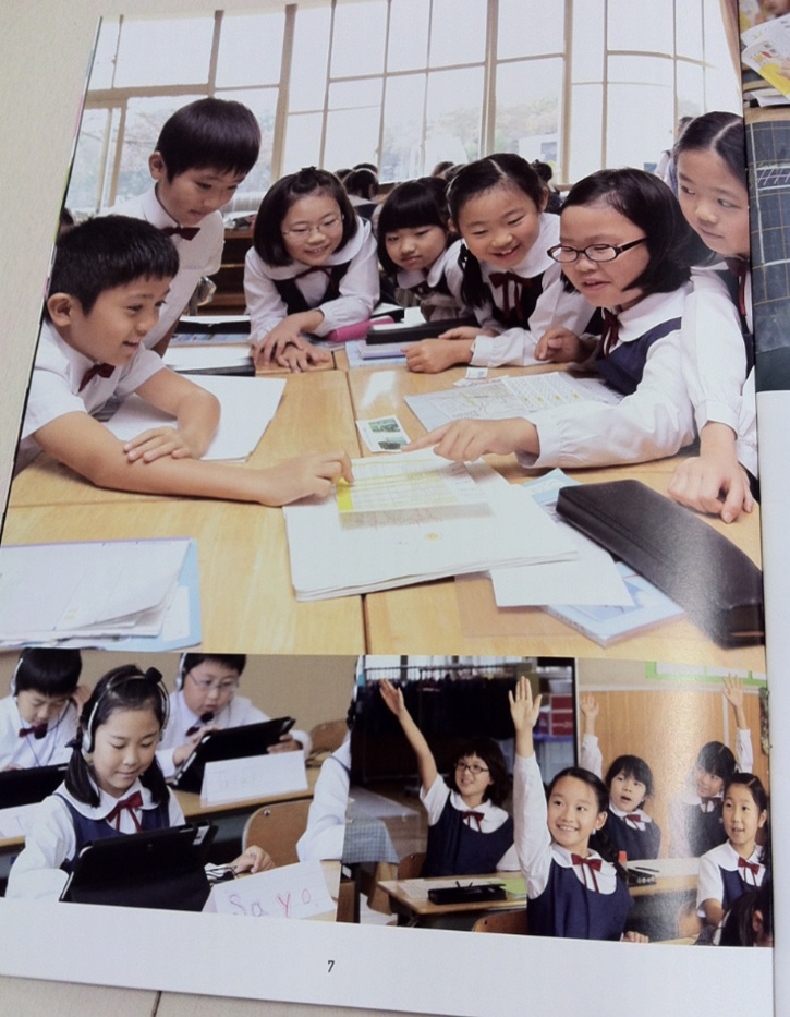 カリタス小学校の学校案内パンフレット(7ページ目)の画像キャプチャ