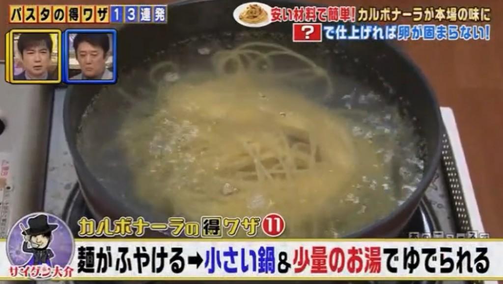 水に浸けた麺は少量のお湯でゆでられる画像