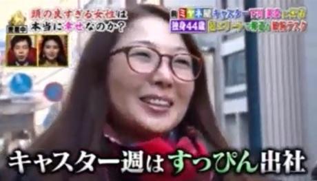 下川アナのすっぴん画像キャプチャ