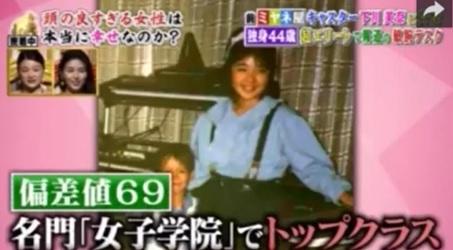 下川記者は女子学院でトップクラスの成績画像
