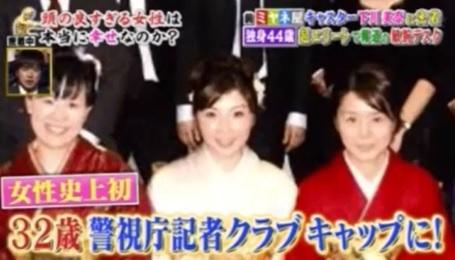 最年少で警視庁記者クラブキャップとなった下川アナの画像キャプチャ