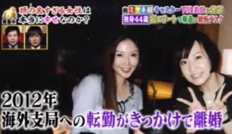 下川アナは離婚歴ありの独身女性写真