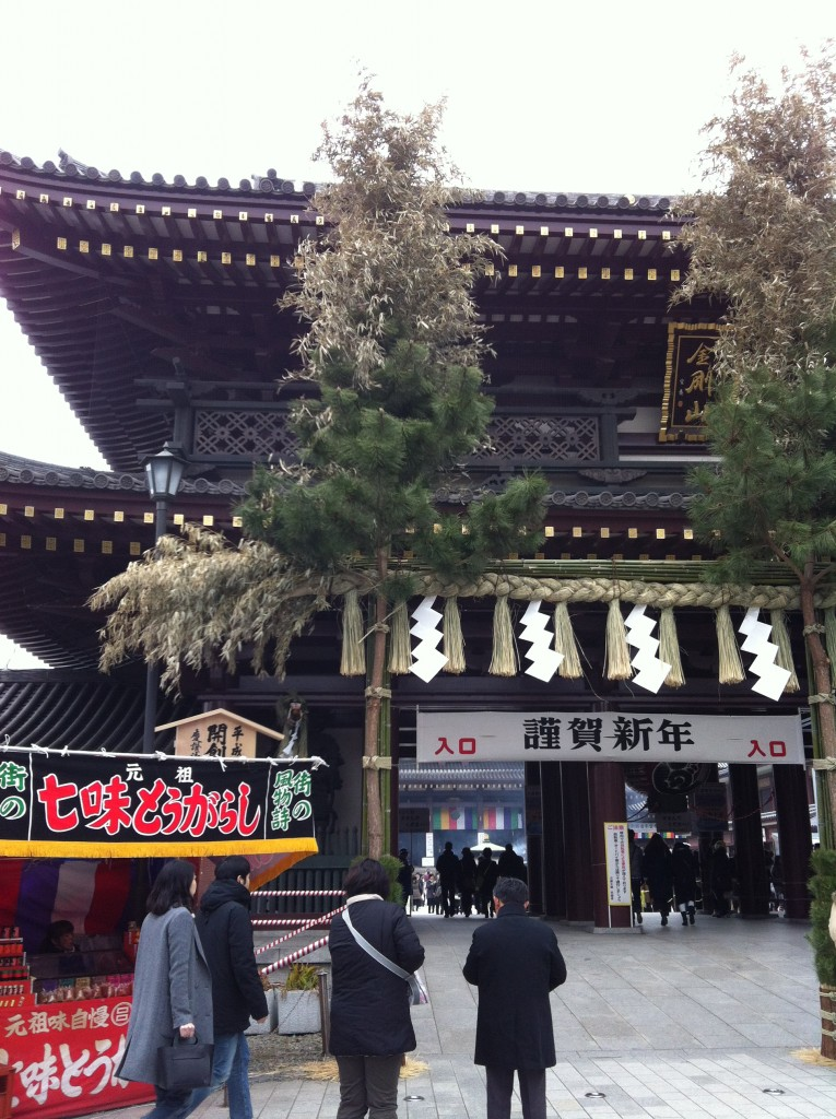 川崎大師入り口の門前の様子画像(写真)