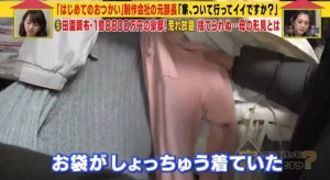 21お袋がしょっちゅう着ていた服をとってある画像キャプチャ(写真)