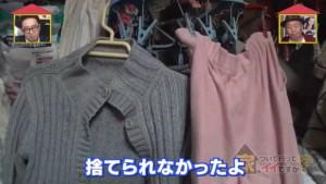 22お袋がいつも着ていた服は捨てられないという画像キャプチャ(写真)