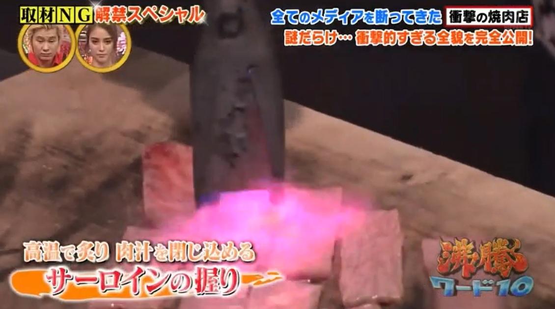 サーロインの炙り寿司画像高温で加熱
