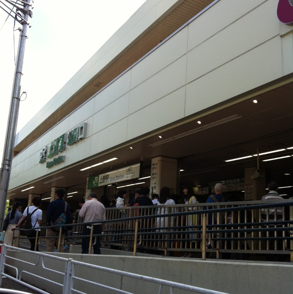 JR上野駅朝9:00頃の混雑具合