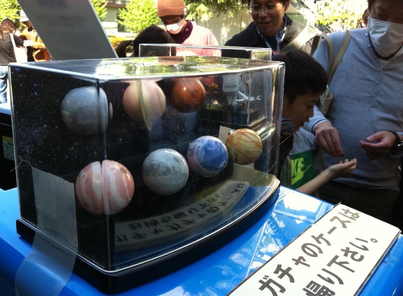 JAXA(ジャクサ)調布航空宇宙センターガチャガチャ惑星画像キャプチャ