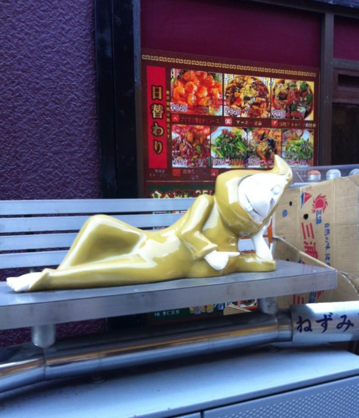 天神通り商店街の鬼太郎シリーズ~ねずみ男画像キャプチャ