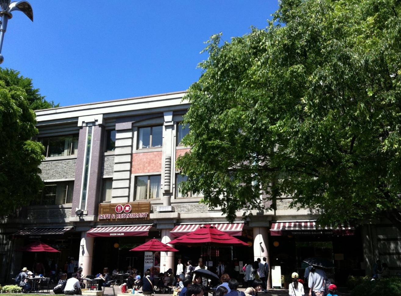 上野恩賜公園前のレストラン画像