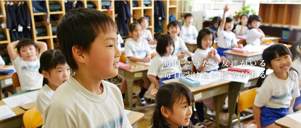 相模女子大学小学部の公式ホームページ(TOP)の画像