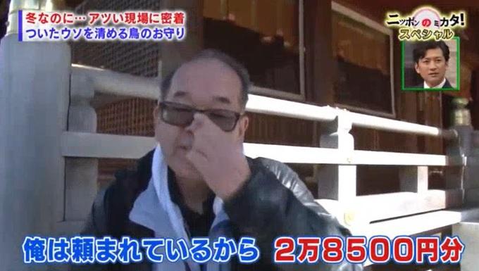知人の分もまとめ買いして3万円弱のお買い物(イメージ画像)