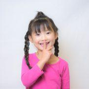 藤崎の子供が通う小学校、幼稚園についてのイメージ画像