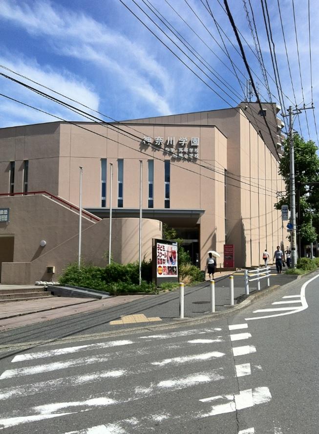 精華小学校の入り口の画像