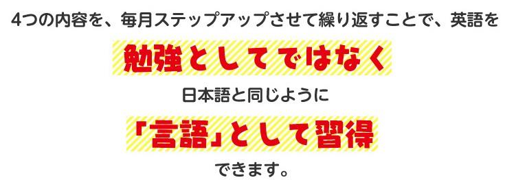 TOEベビーパーク公式ホームページの画像「ベビーパークの英語育児は「勉強ではない」」