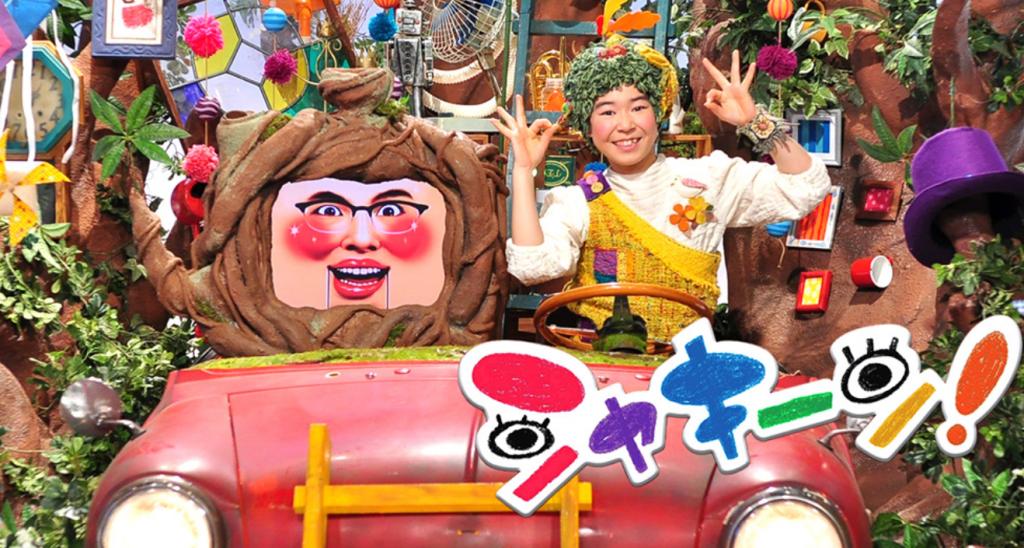 子どもの教育におすすめランキング第10位!FODで無料視聴できる「シャキーン!」のイメージ画像