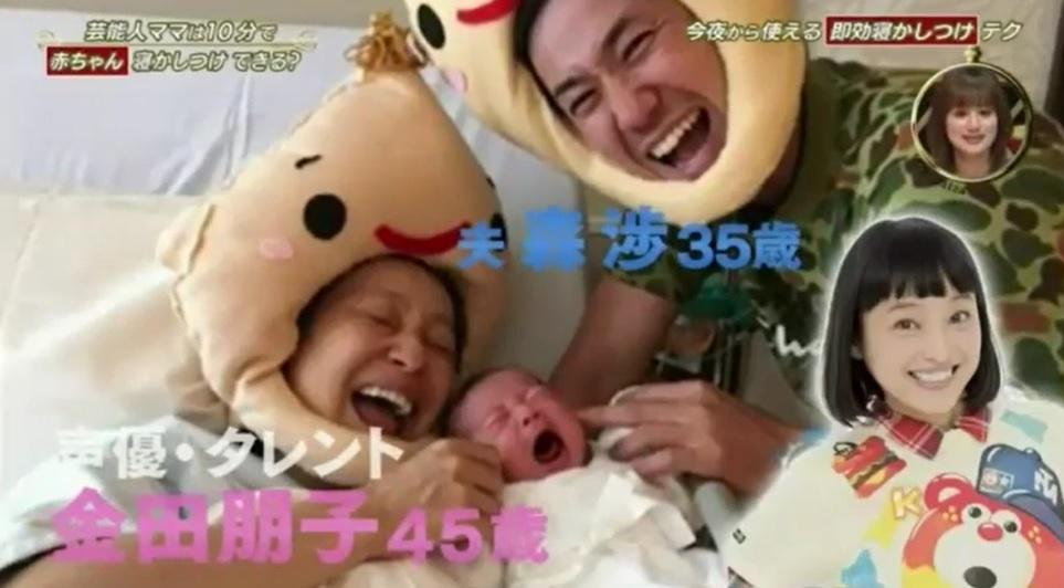 赤ちゃんを寝かしつけるスゴ技テクニックで10分間の寝かしつけに挑戦した芸能人親子1組目の金田朋子・森渉・千笑ちゃんの画像