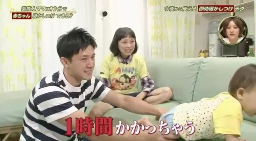 赤ちゃんを寝かしつけるスゴ技テクニックで10分間の寝かしつけに挑戦した芸能人親子1組目の金田朋子・森渉夫妻の子供、千笑ちゃんを寝かしつけるのにかかる時間は通常1時間以上という画像