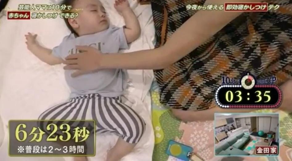 赤ちゃんを10分間で寝かしつけまSHOWのチャレンジに6分23秒で成功した川崎希さんの画像