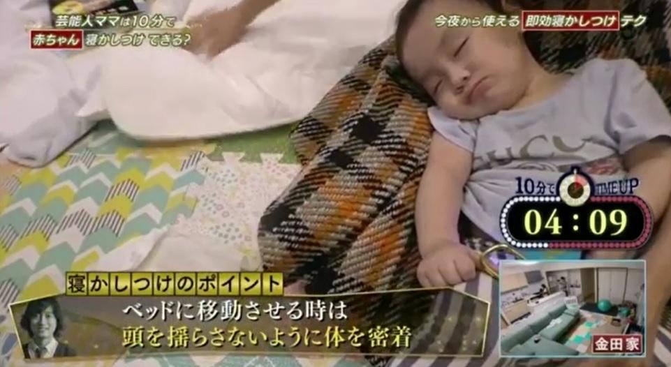 赤ちゃんを10分間で寝かしつける即効寝かしつけテクニックポイント「ベッドに寝かせる時は頭を揺らさないように身体を密着させる」を実践している川崎希さんの画像