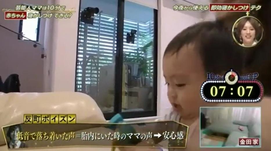 赤ちゃんを10分間で寝かしつける即効寝かしつけテクニック「反町ポイズン」を実践している川崎希さんの画像
