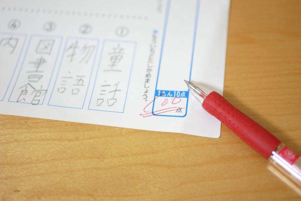 サピックスの入室テストで合格した答案