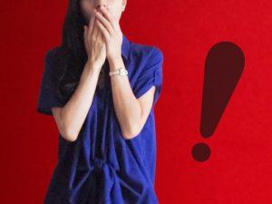 四谷大塚の悪評を目にしたママのイメージ画像