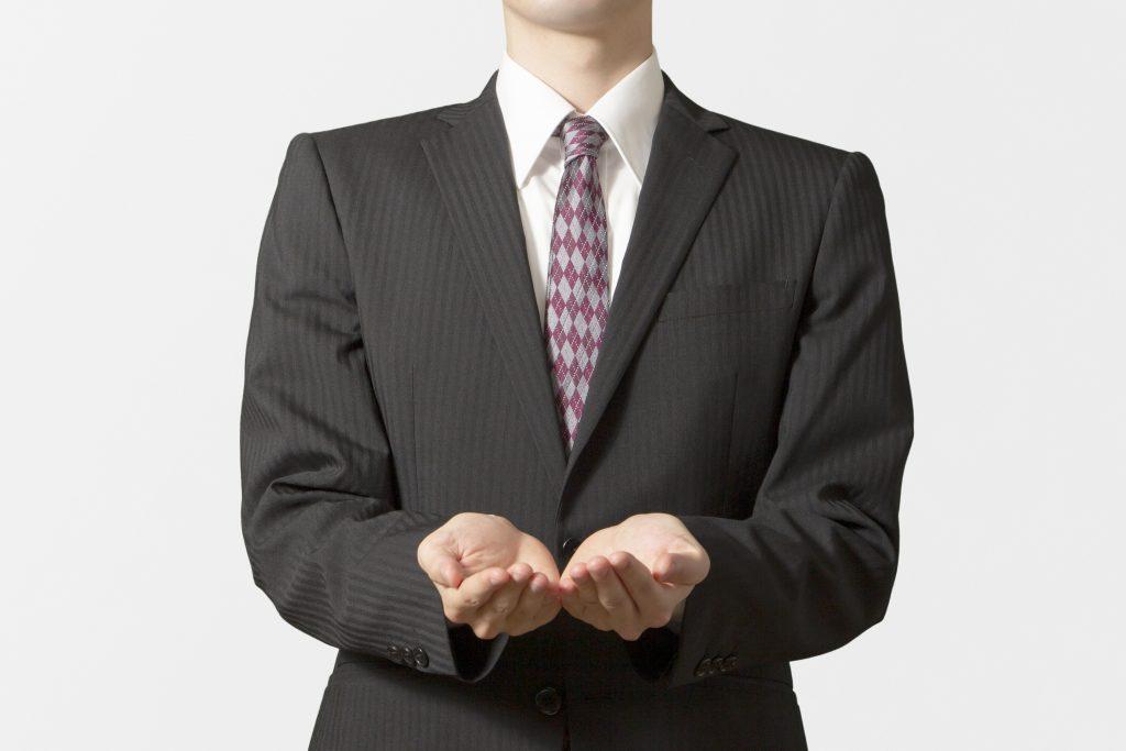 「契約するにはお金が必要」と言ってくる男性