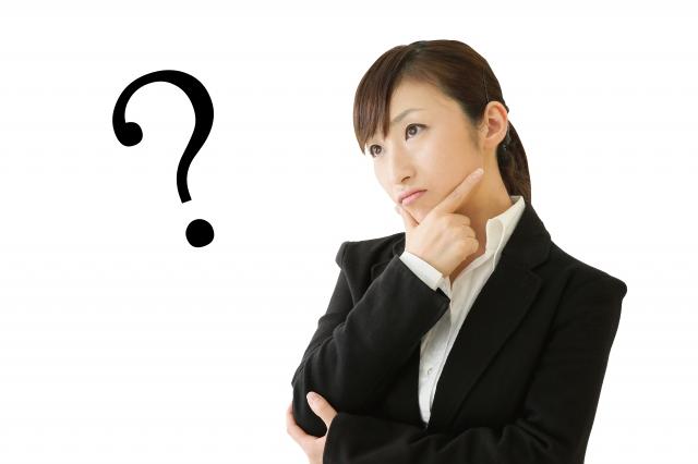 クラウドワークスについて疑問を感じる女性