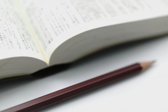 国語が伸びないサピックス生の辞書