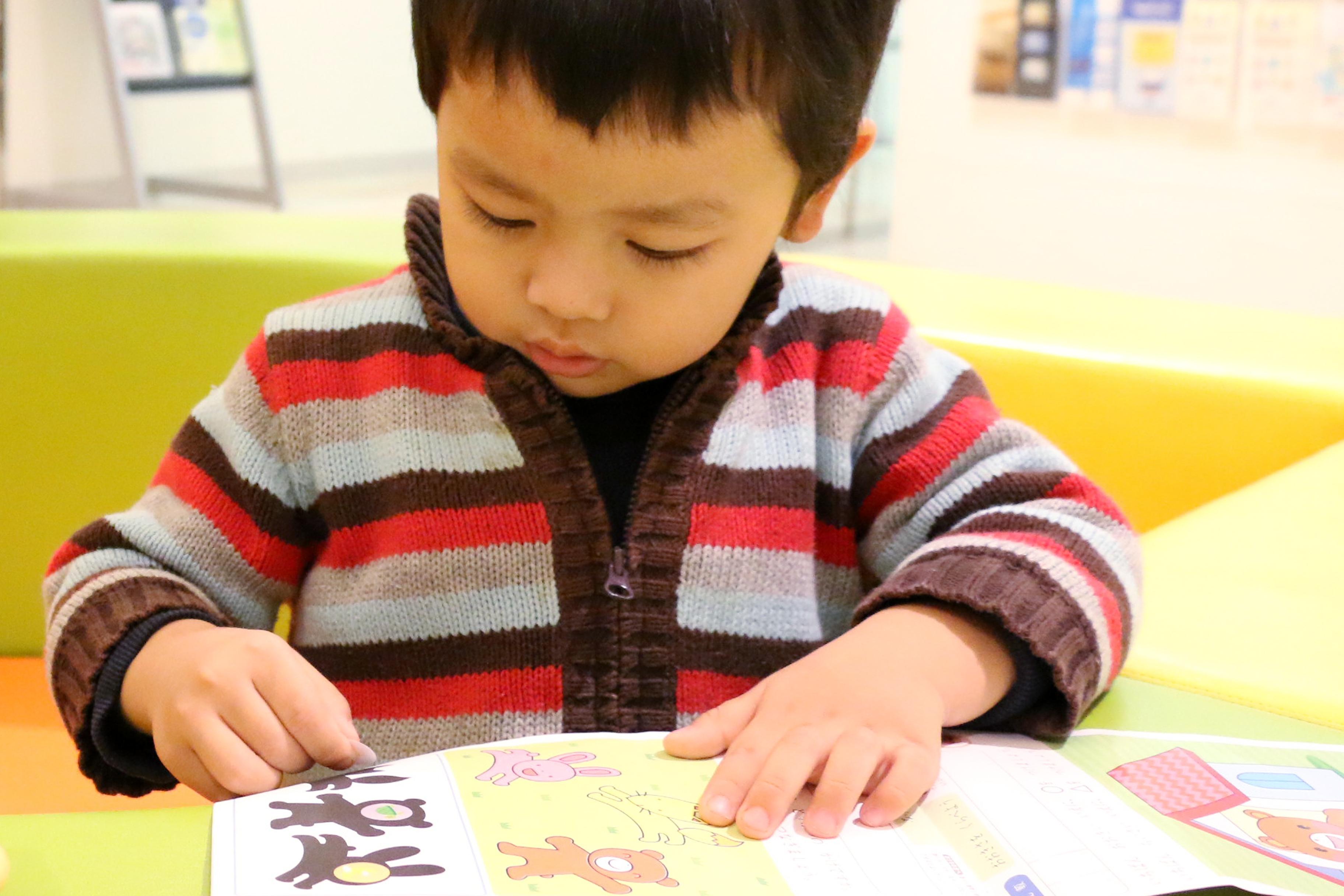 学研の家庭教師のまなび準備コースで楽しく学ぶ子ども