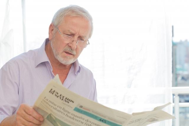学研の家庭教師のわいせつ時間に関する報道を見たパパ