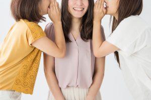 相性の良い家庭教師の見極め方・見分け方が気になる人がおさえておきたい口コミ評判