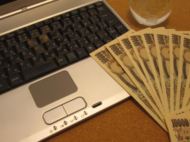 オンライン家庭教師の機材に必要な料金