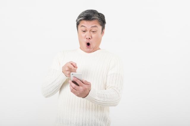 学研家庭教師のわいせつ事件後にTwitterをするどくだんご師匠