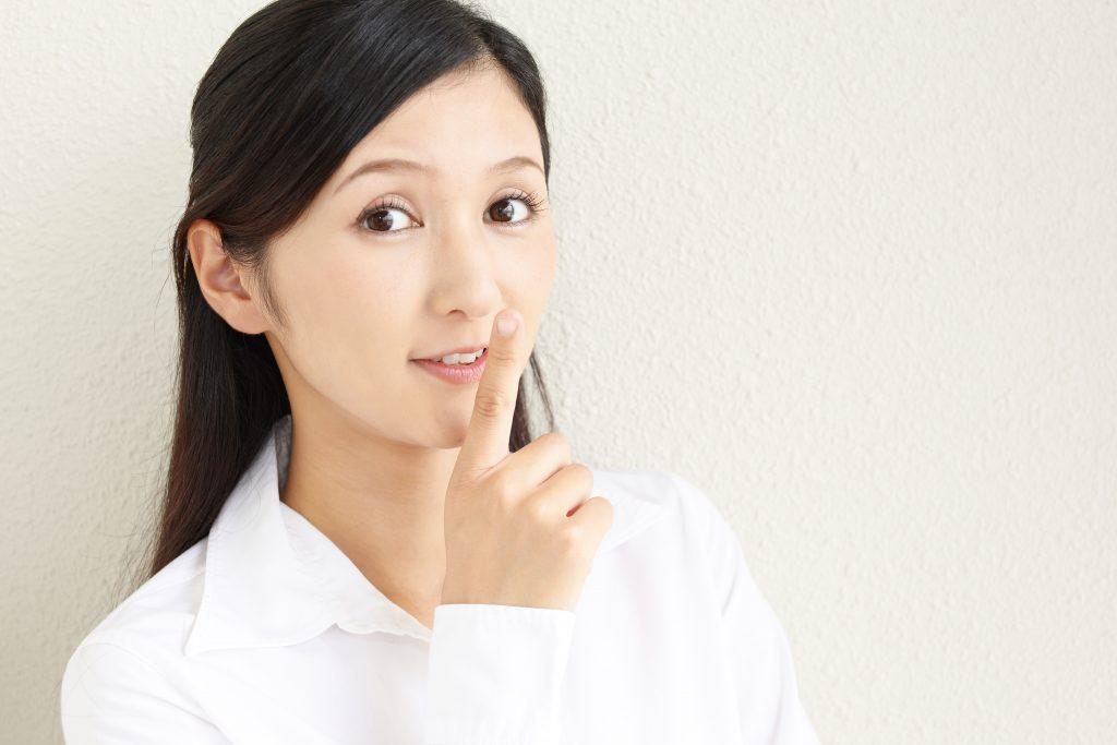 横須賀市の中学受験生におすすめの個別指導塾SS-1の口コミ評判を紹介するママ