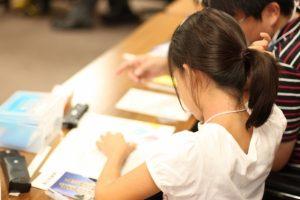 紙で中学受験対策をするZ会中学受験生
