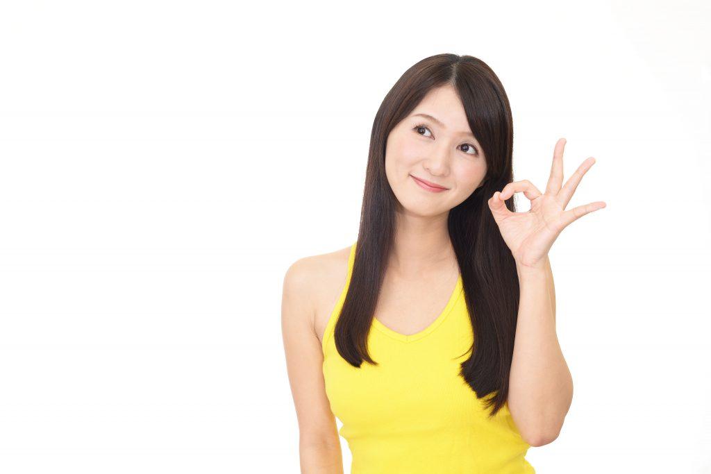横須賀市対応の主要プロ家庭教師センターの資料をまとめて請求する方法を知って喜ぶ主婦