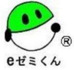 インターネット家庭教師eゼミくん-ロゴ