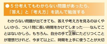 Z会 エブリ情報局 2017年2月
