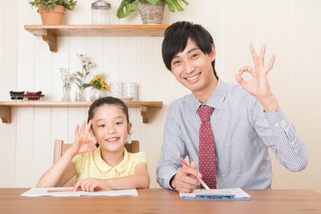 学研の家庭教師のバイトに関する良い口コミ評判を寄せる講師